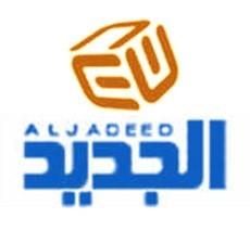 Al Jadeed TV