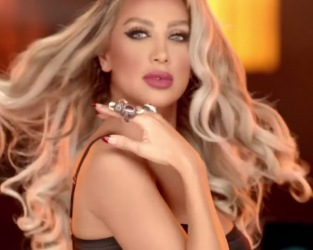 Aywa Maya Diab Video