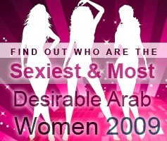 Sexiest and Most Desirable Arab Women Alive 2009