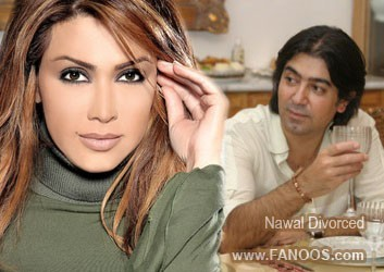 Nawal Al Zoghbi Officially Divorced