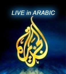 Aljazeera arabic live tv