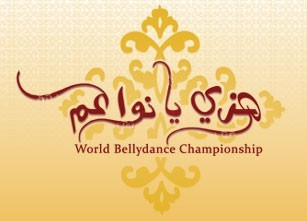 World Belly Dance Championship on LBC