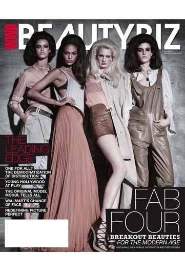 Hind Sahli on the cover of WWD Beauty Biz May 2010  Fab Four Breakout Beauties