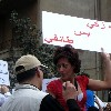 lebanon protests photo 2011