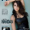 yasmine hamdan magazine cover photo